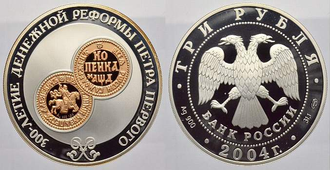 3 Rubel (Silber/Gold) 2004 Russland Russische Föderation seit 1991. Proof