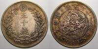 Japan 50 Sen 1898  YR Vorzüglich Mutsuhito 1867-1912. 95,00 EUR Tax included +  shipping