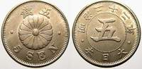 Japan 5 Sen 1889 Stempelglanz Mutsuhito 1867-1912. 125,00 EUR Tax included +  shipping