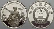 China 10 Yuan Volksrepublik seit 1955.
